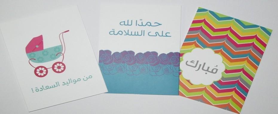 بطاقات ريبونيتا